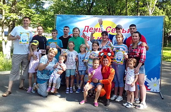 Семейный праздник в Краскино